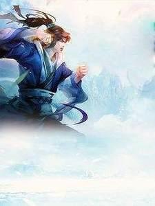 秦无双慕秋寒西州战神