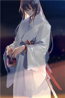 林枫苏瑜仙尊重生